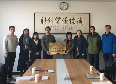 金迪公司與河北工業大學共建工業設計服務實訓基地