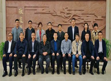 金迪集團參加《城市道路綜合探測與風險評估會議籌劃討論會》