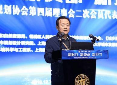 金迪公司總裁吳繪忠應邀出席中規協第四屆理事會二次代表大會