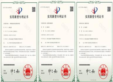 金迪管線再獲三項實用新型專利證書