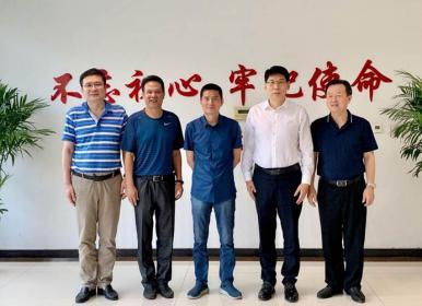金迪企業集團高層經營管理層換屆工作順利完成