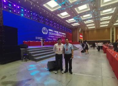 金迪公司参加2020中国地理信息产业大会,两项目获地理信息产业优秀工程奖