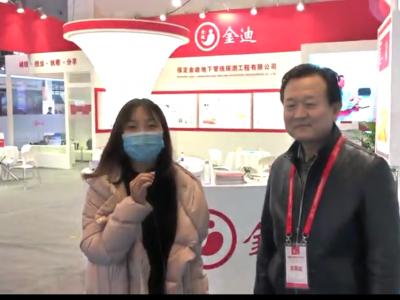 2020年管线年会吴总专访